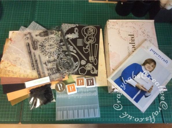 Papercraft Society Box June 2020 Olga Direktorenko kit unboxed. - craftybabscreativecrafts.co.uk